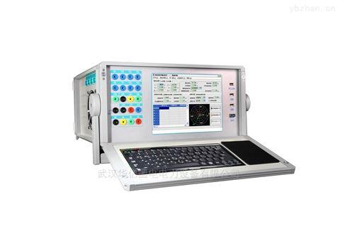 微机继电保护测试仪厂房