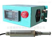 压缩空气露点仪HKT60P闪光报警年漂移小