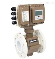 供应农田灌溉专用电磁流量计