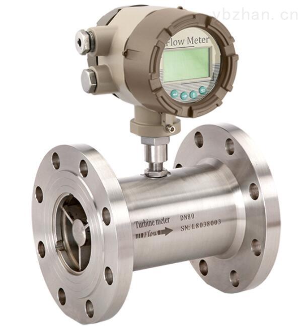 LWQ氣體渦輪流量計性質