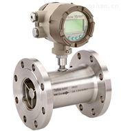 LWQ气体渦輪流量計作用