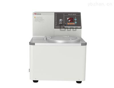 2L零下80度低温恒温搅拌反应浴
