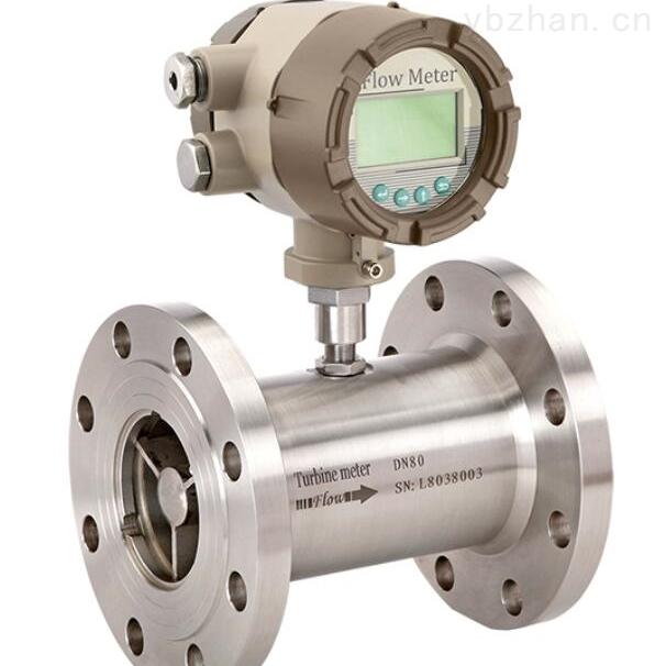LWS卫生型液体涡轮流量计厂商