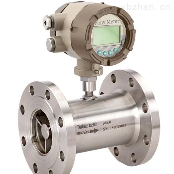 LWS卫生型液体涡轮流量计厂