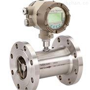 LWQ氣體渦輪流量計原理