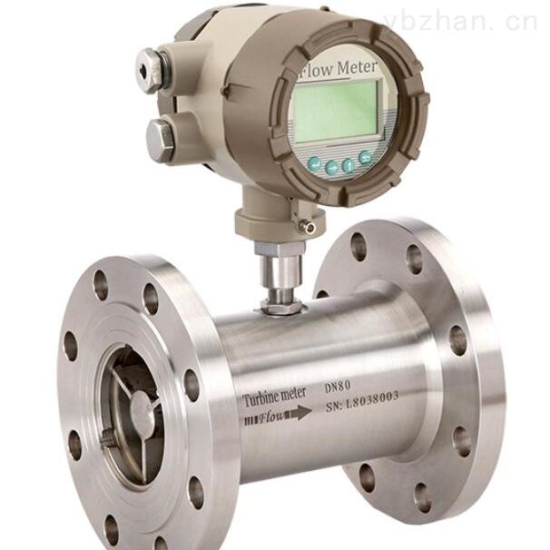 LWGY液体涡轮流量计厂家批发