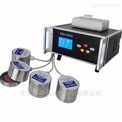 HKT-6智能型水分活度测量仪水分湿度传感器