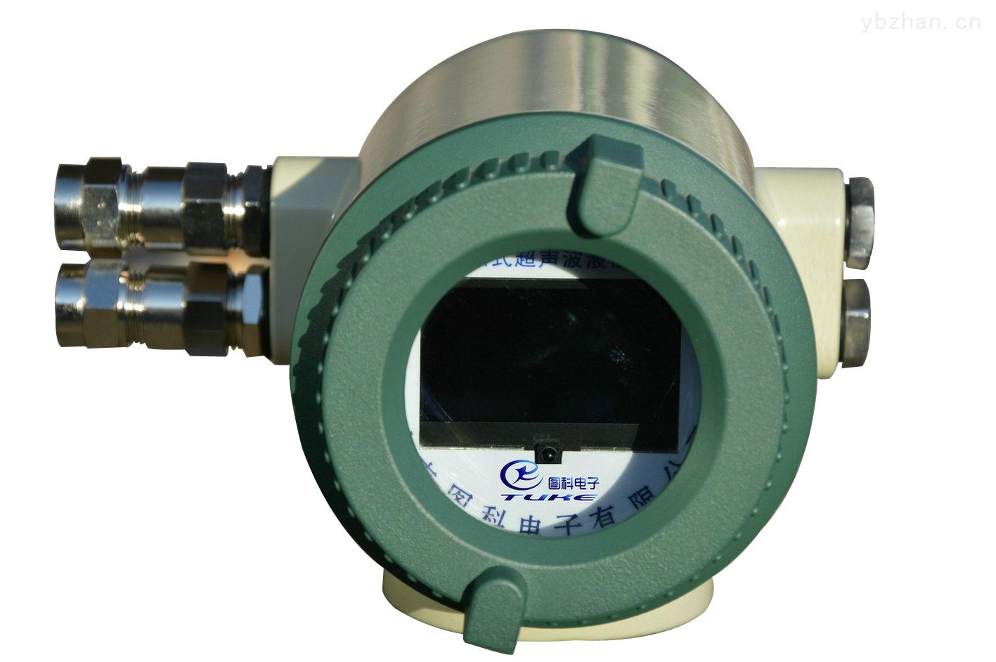 乙醇外置式超声波液位计