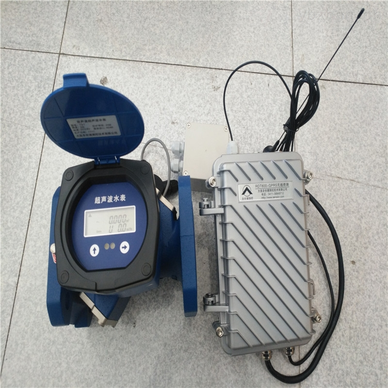T3-1-遠傳冷水表