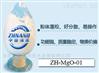 微纳米氧化镁-中航纳米生产制备