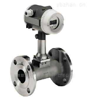 SGFF30-熱式氣體質量流量計