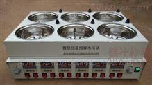 数显水浴磁力搅拌器(每孔单独控温)
