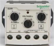 施耐德(原韩国三和)EUVR欠压继电器