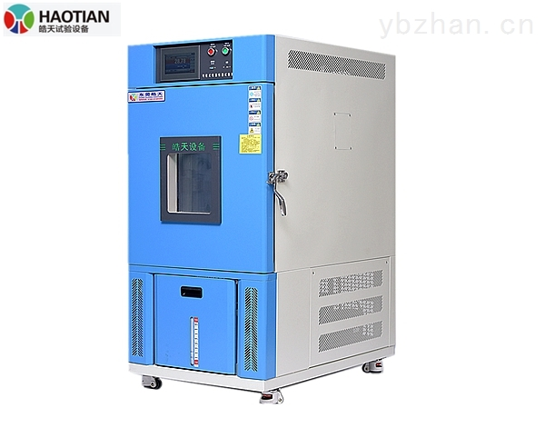 SMD-80PF-小型恒温恒湿试验箱