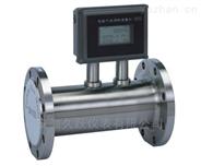 JYLWQ型氣體渦輪流量計