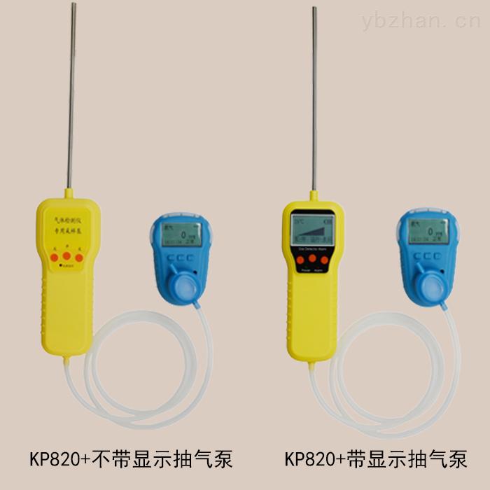 運城【氧氣含量檢測儀】氧氣濃度報警儀廠家 超長待機