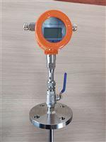TGMFM宽量程高精度低功耗气体质量流量计