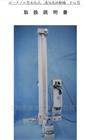 原裝正品日本旭精工便攜式透氣度測試儀