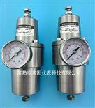 不锈钢过滤减压器QFHS-261,304S减压阀