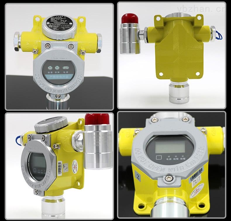 液氨罐区防爆气体报警器 实时检测液氨泄漏报警器
