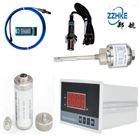HN600HN600型压电式一体化振动变送器