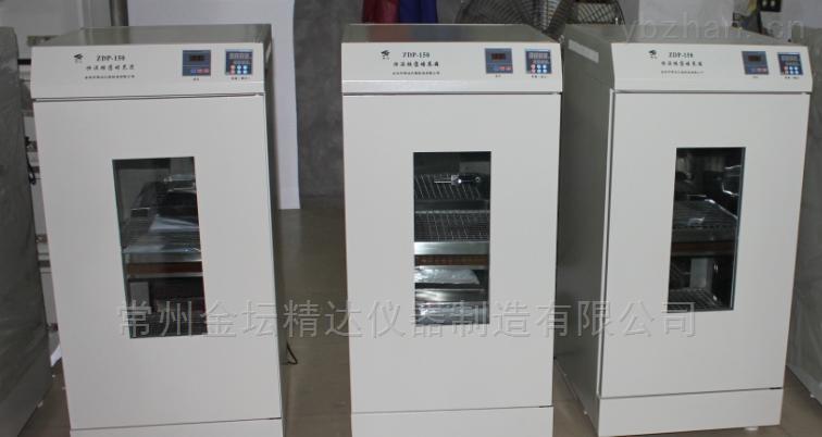 ZDP-250-恒温振荡培养箱