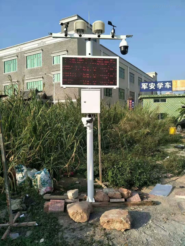 OSEN-YZ-新型環保監測設備 空氣揚塵噪聲在線監測儀