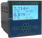电导率pH多参数测定仪