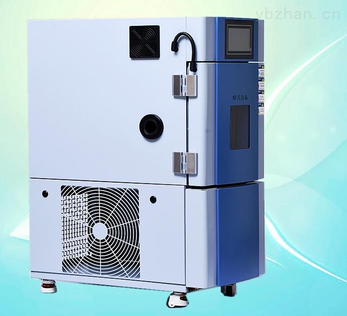 SMB-22PF-恒温恒湿试验箱皮革企业专用