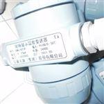 一体化防爆热电阻类型