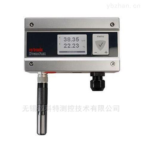 羅卓尼克HF520一體化溫濕度變送器