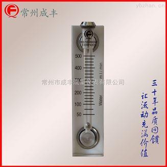供应有机玻璃转子流量计,亚克力材质
