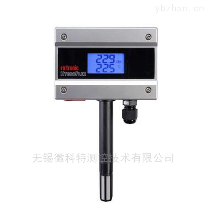 罗卓尼克 HF1温湿度变送器厂家包邮