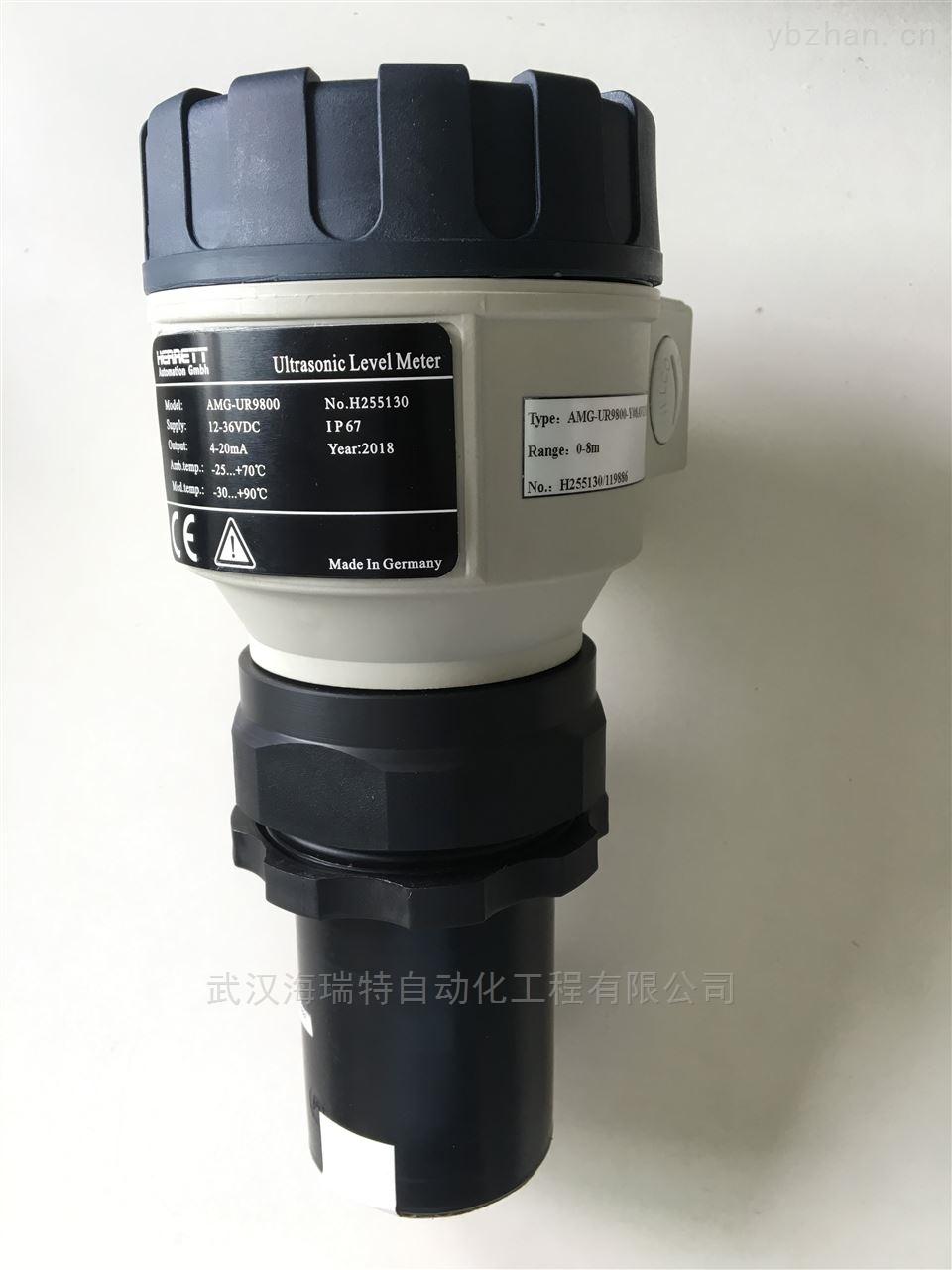 HRT超聲波液位傳感器MK-SBB-380/IP68