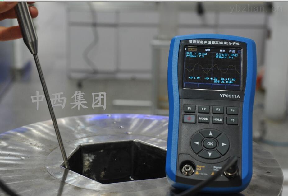 库号:M404559-超声波功率(声强)测量仪