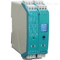 HY-Z-T81111V1信號隔離器