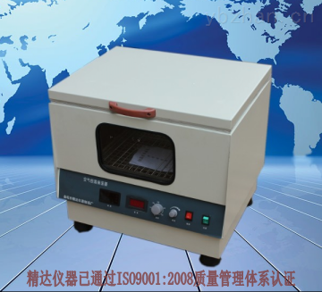 THZ-031-台式空气浴恒温摇床