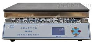 供应高温石墨电热板