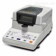 紅外線快速水分測定儀  型號:GYDSFY-60A