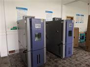 西安双85温湿循环试验箱