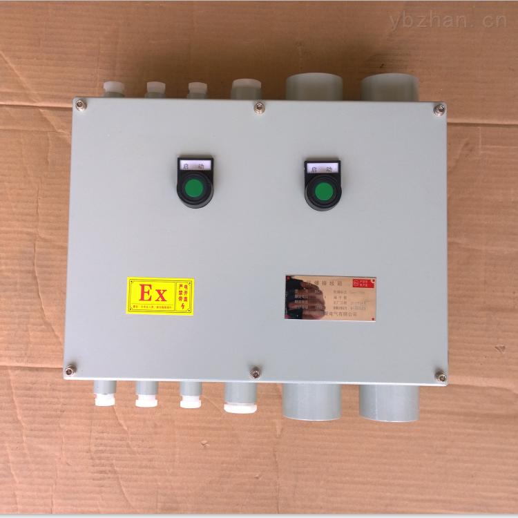 天然气环境用防爆接线箱 加气站防爆分线箱