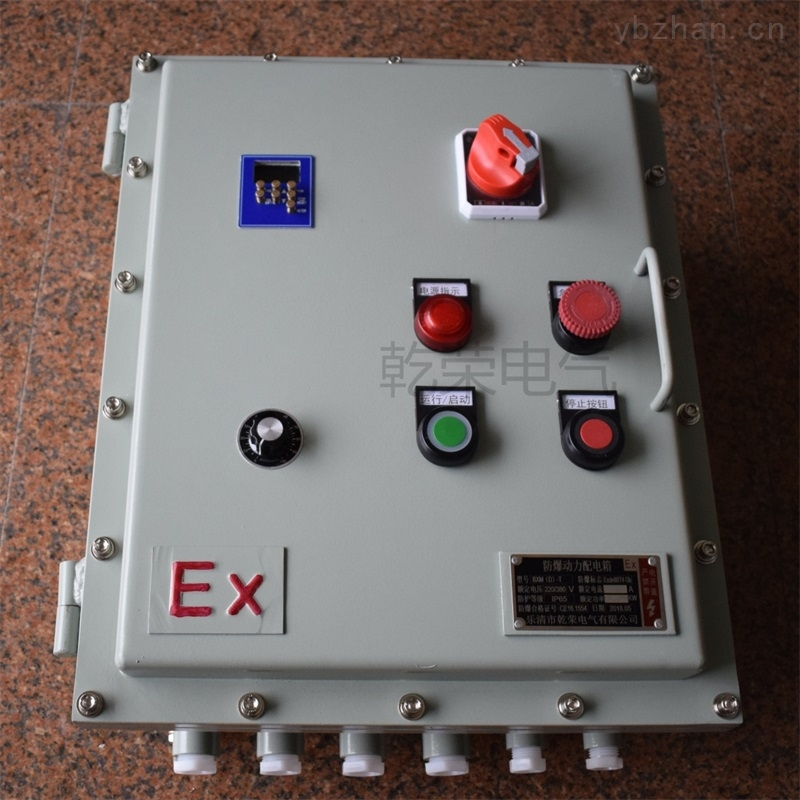 防爆变频器箱厂家 PLC防爆变频控制箱