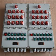 BXM氧压机防爆配电箱