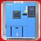 THD-225PF电器元器件高低温湿热试验箱维修厂家