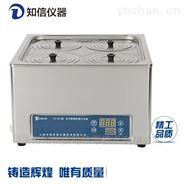 上海知信实验室不锈钢四孔恒温水浴锅