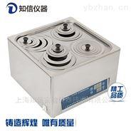 上海知信实验室恒温水浴锅