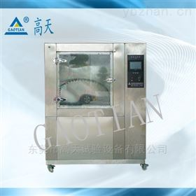 湖南淋雨试验箱生产厂家GT-XLY-1000
