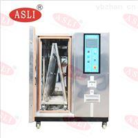 玻璃温度湿度试验箱