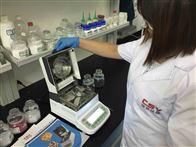 表面活性剂水分检测仪