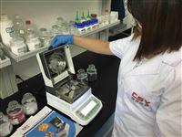 固體水分檢測儀